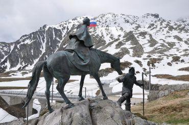 Monumento al General Suvorov