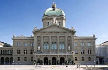 El Palacio Federal