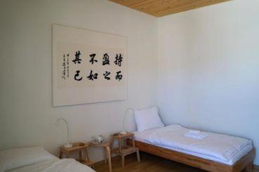 Hôtel Ming Shan